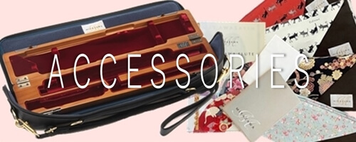 ba_accessories